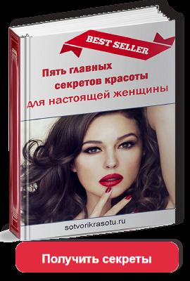 5-sekretov