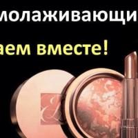 kak-delat-omolazhivauschiy-makiyazh